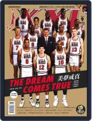 XXL Basketball (Digital) Subscription September 3rd, 2014 Issue