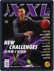 XXL Basketball (Digital) Subscription October 6th, 2014 Issue