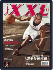 XXL Basketball (Digital) Subscription November 5th, 2014 Issue
