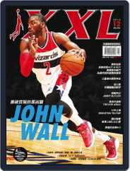 XXL Basketball (Digital) Subscription December 4th, 2014 Issue