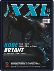 XXL Basketball (Digital) Subscription February 3rd, 2015 Issue