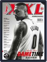 XXL Basketball (Digital) Subscription March 6th, 2015 Issue