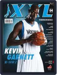 XXL Basketball (Digital) Subscription April 1st, 2015 Issue