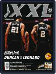 XXL Basketball (Digital) Subscription May 5th, 2015 Issue