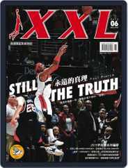XXL Basketball (Digital) Subscription June 4th, 2015 Issue