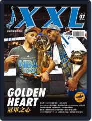 XXL Basketball (Digital) Subscription July 3rd, 2015 Issue