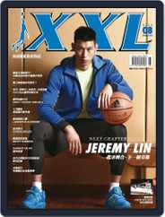 XXL Basketball (Digital) Subscription August 9th, 2015 Issue