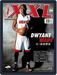 XXL Basketball (Digital) Subscription April 1st, 2016 Issue