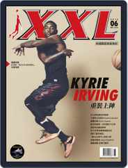 XXL Basketball (Digital) Subscription June 3rd, 2016 Issue