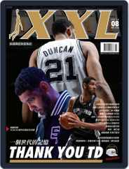 XXL Basketball (Digital) Subscription August 2nd, 2016 Issue
