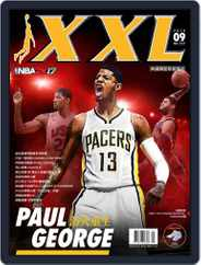 XXL Basketball (Digital) Subscription September 8th, 2016 Issue