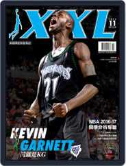 XXL Basketball (Digital) Subscription January 14th, 2017 Issue