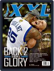 XXL Basketball (Digital) Subscription July 13th, 2017 Issue