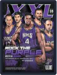 XXL Basketball (Digital) Subscription August 2nd, 2017 Issue