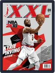 XXL Basketball (Digital) Subscription September 5th, 2017 Issue