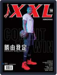 XXL Basketball (Digital) Subscription October 3rd, 2017 Issue