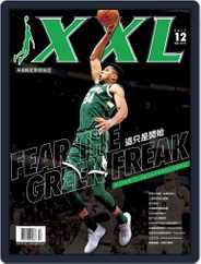 XXL Basketball (Digital) Subscription December 5th, 2017 Issue
