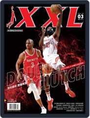 XXL Basketball (Digital) Subscription March 6th, 2018 Issue