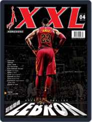 XXL Basketball (Digital) Subscription April 16th, 2018 Issue