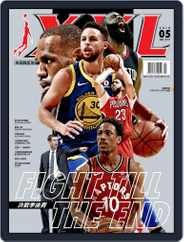 XXL Basketball (Digital) Subscription May 10th, 2018 Issue
