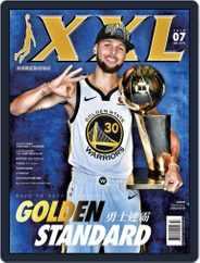 XXL Basketball (Digital) Subscription July 5th, 2018 Issue