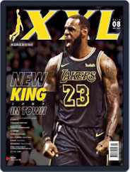 XXL Basketball (Digital) Subscription August 6th, 2018 Issue