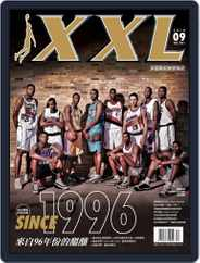 XXL Basketball (Digital) Subscription September 3rd, 2018 Issue