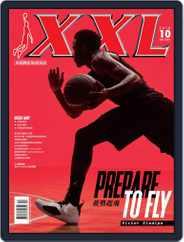XXL Basketball (Digital) Subscription October 4th, 2018 Issue