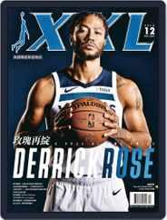 XXL Basketball (Digital) Subscription December 10th, 2018 Issue