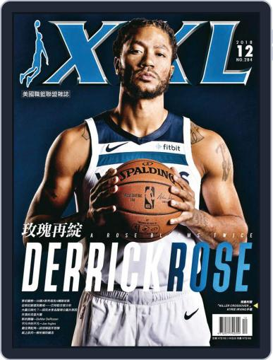 XXL Basketball December 10th, 2018 Digital Back Issue Cover