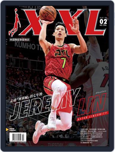 XXL Basketball February 1st, 2019 Digital Back Issue Cover