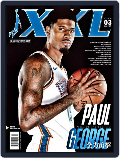 XXL Basketball March 4th, 2019 Digital Back Issue Cover