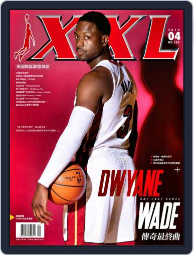 XXL Basketball April 9th, 2019 Digital Back Issue Cover
