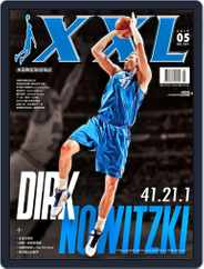 XXL Basketball (Digital) Subscription May 8th, 2019 Issue