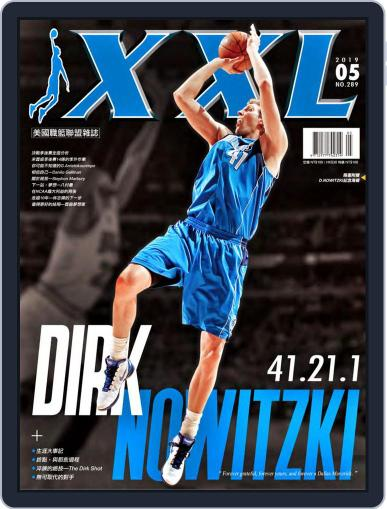 XXL Basketball May 8th, 2019 Digital Back Issue Cover