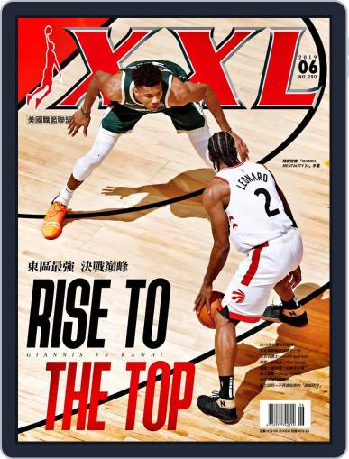 XXL Basketball June 13th, 2019 Digital Back Issue Cover