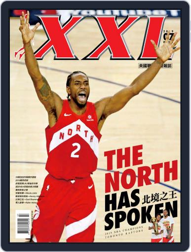 XXL Basketball July 15th, 2019 Digital Back Issue Cover