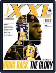 XXL Basketball (Digital) Subscription August 7th, 2019 Issue