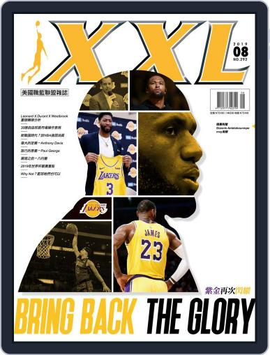XXL Basketball August 7th, 2019 Digital Back Issue Cover