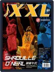 XXL Basketball (Digital) Subscription September 4th, 2019 Issue