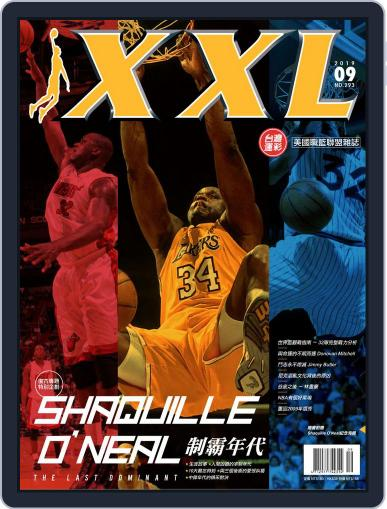 XXL Basketball September 4th, 2019 Digital Back Issue Cover