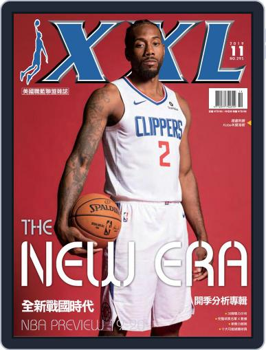 XXL Basketball November 5th, 2019 Digital Back Issue Cover