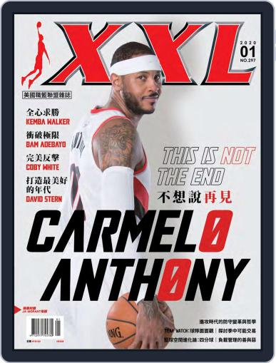 XXL Basketball January 20th, 2020 Digital Back Issue Cover