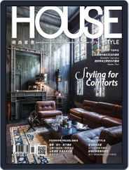 House Style 時尚家居 (Digital) Subscription November 17th, 2017 Issue