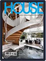 House Style 時尚家居 (Digital) Subscription January 19th, 2018 Issue