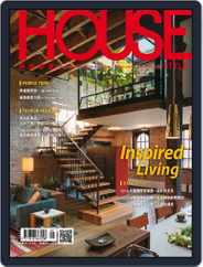 House Style 時尚家居 (Digital) Subscription May 16th, 2018 Issue