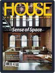 House Style 時尚家居 (Digital) Subscription July 17th, 2018 Issue