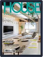 House Style 時尚家居 (Digital) Subscription September 17th, 2018 Issue