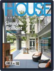 House Style 時尚家居 (Digital) Subscription November 16th, 2018 Issue