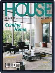 House Style 時尚家居 (Digital) Subscription March 15th, 2019 Issue